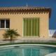 Rideau Ibiza